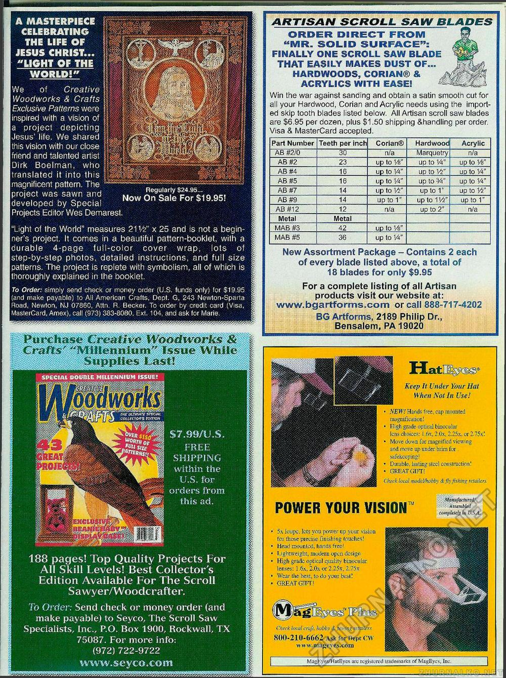 Creative Woodworks & crafts 2003-09, страница 47
