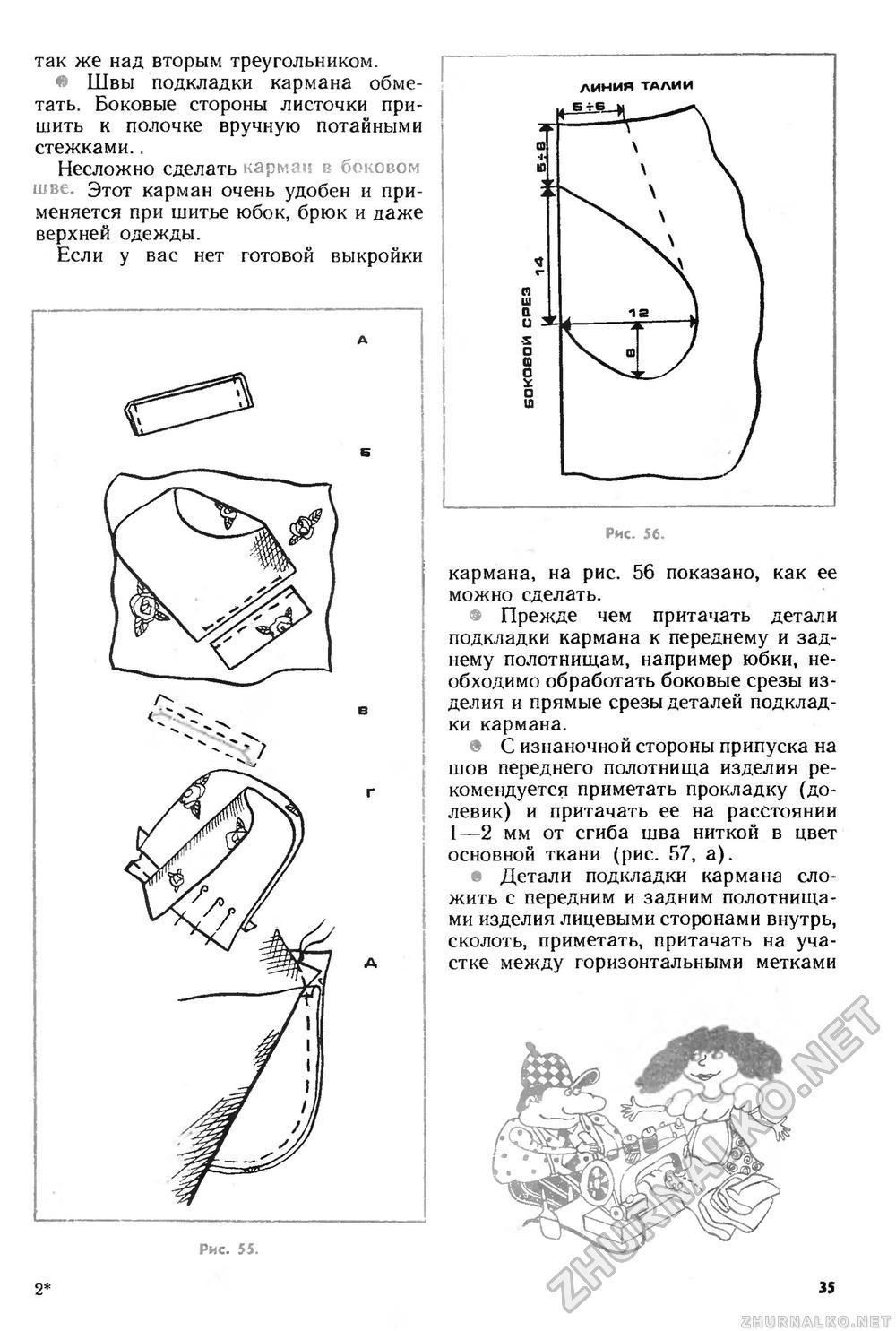 Поделки из цветной бумаги для детей легкие поделки -