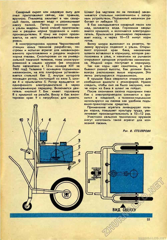 Топливная система т 25 схема трубок топлива