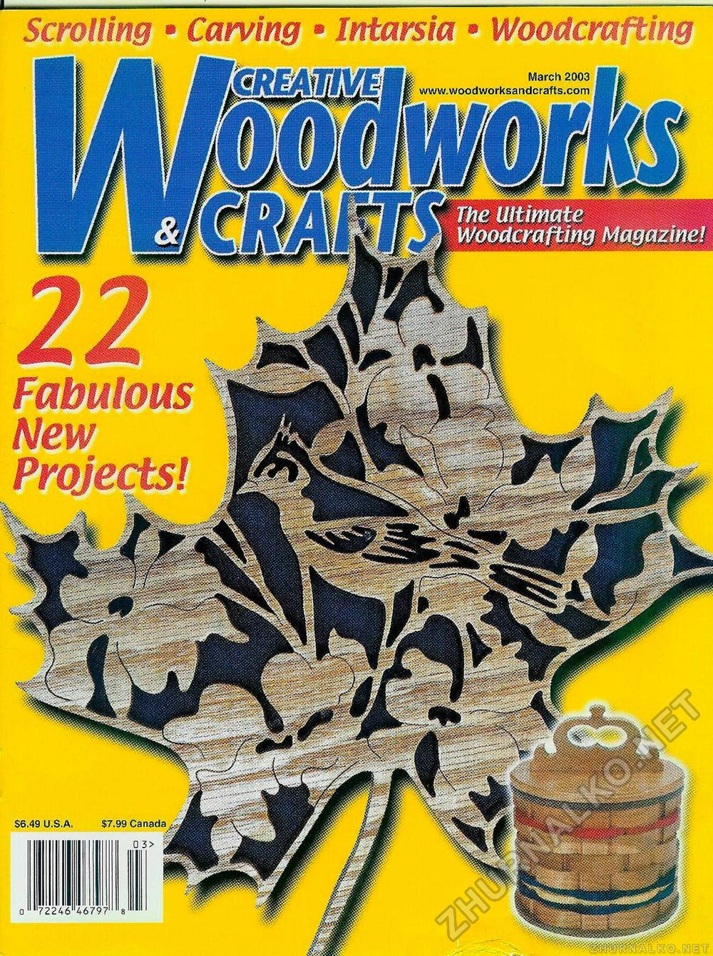 Creative Woodworks & crafts 2003-03, страница 1