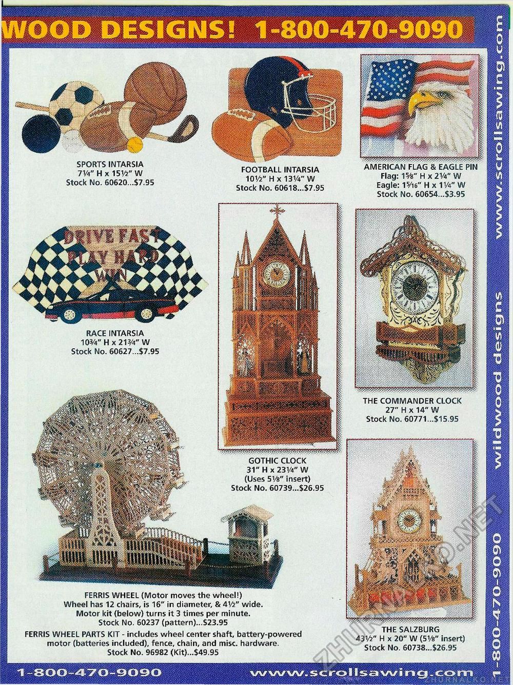 Creative Woodworks & crafts 2003-03, страница 29