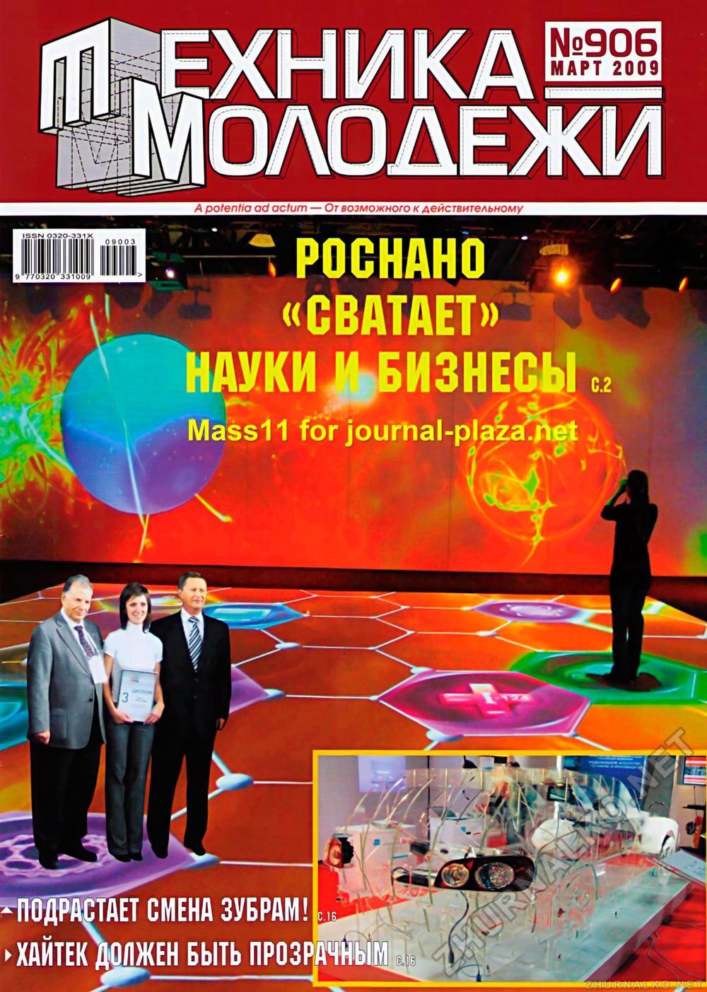Русская молодежь с depositfiles 16 фотография