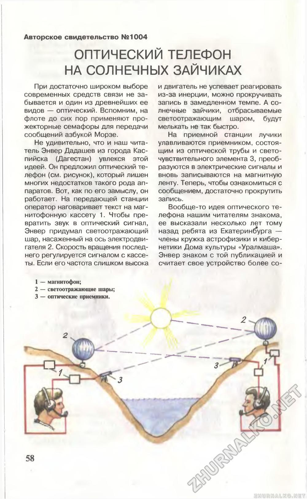 Солнечные лучики картинка 6