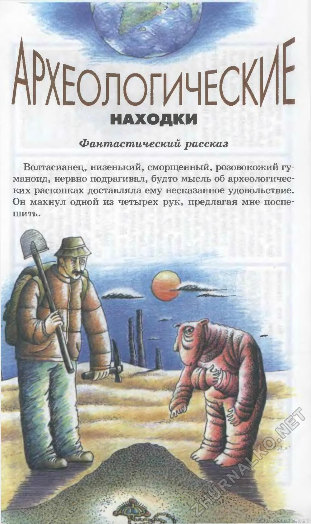 Рассказ про жополизку