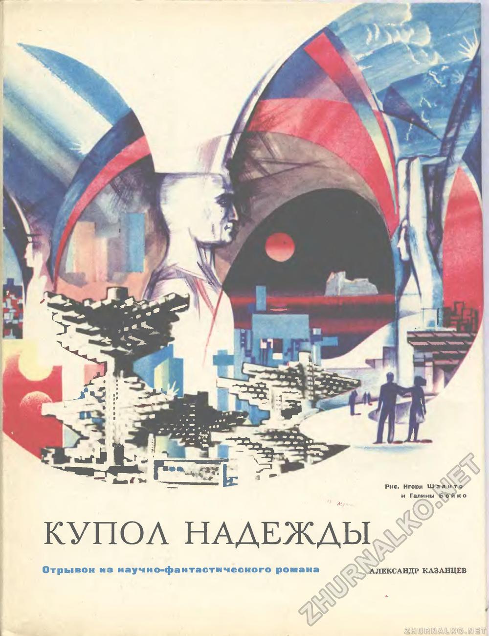 Казанцев александр петрович книги скачать торрент