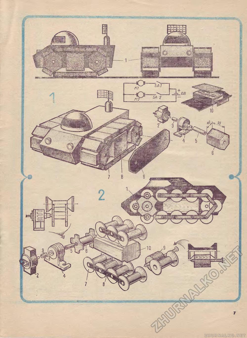 Делаем танк из спичечных коробков вместе с детьми 10