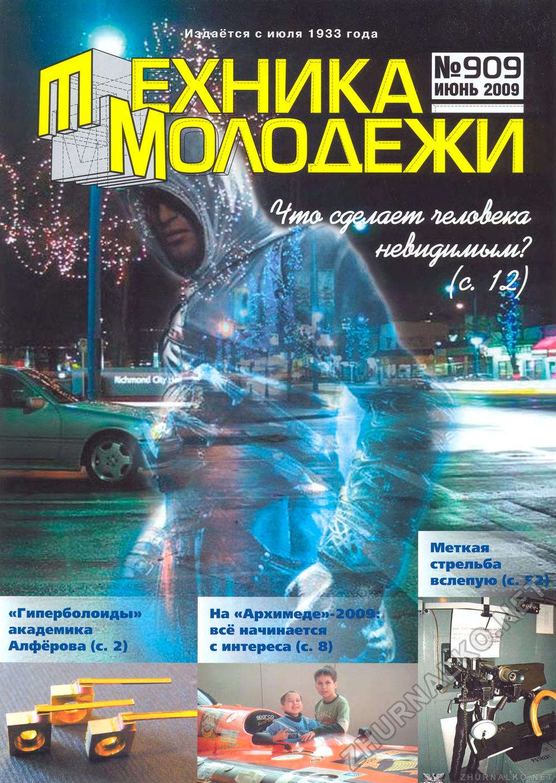 Русская молодежь с depositfiles 5 фотография