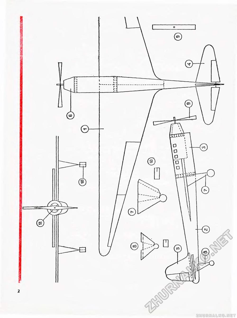 Как сделать самолет из дерева своими руками чертежи