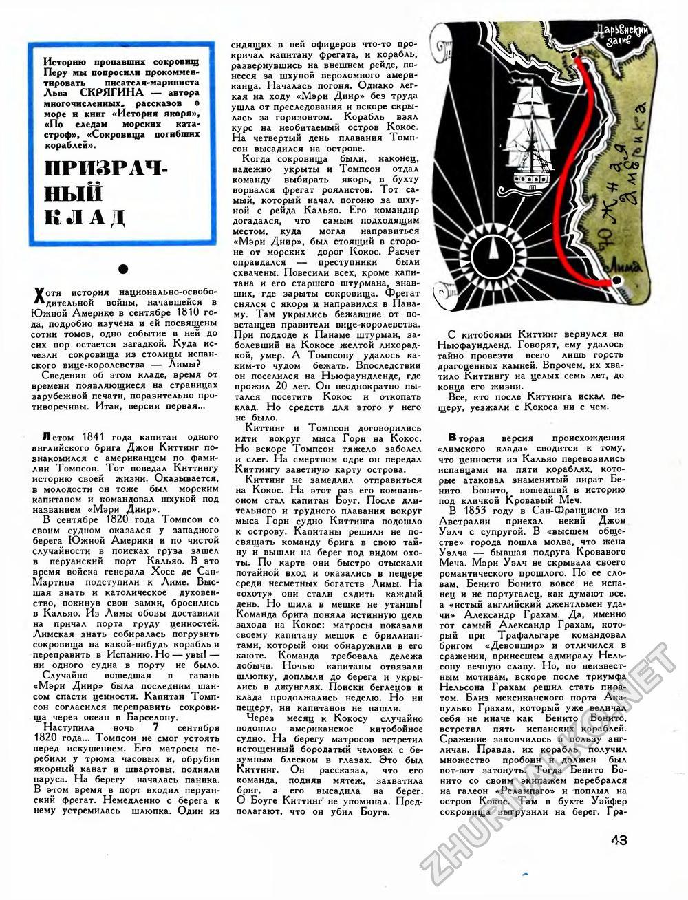 Журнал WaGiNa.Net - Сколько зарабатывают порно -актеры