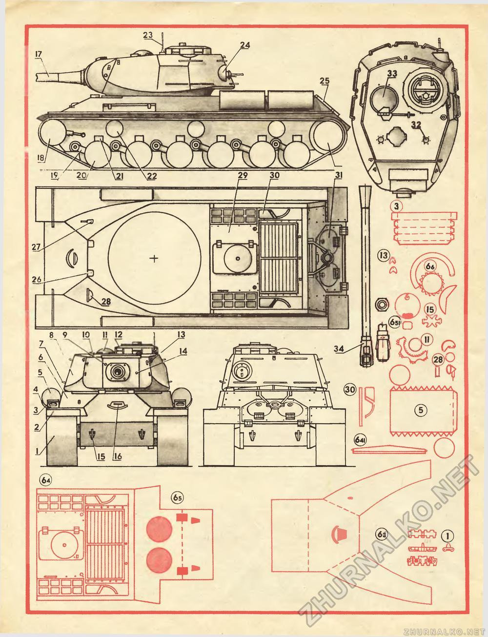 Как сделать макет танка своими руками