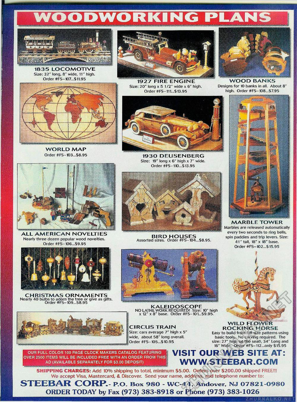 Creative Woodworks & crafts 2002-06, страница 43