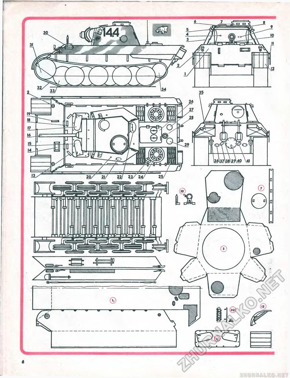 Как сделать макет танка т 34 из бумаги своими руками 50
