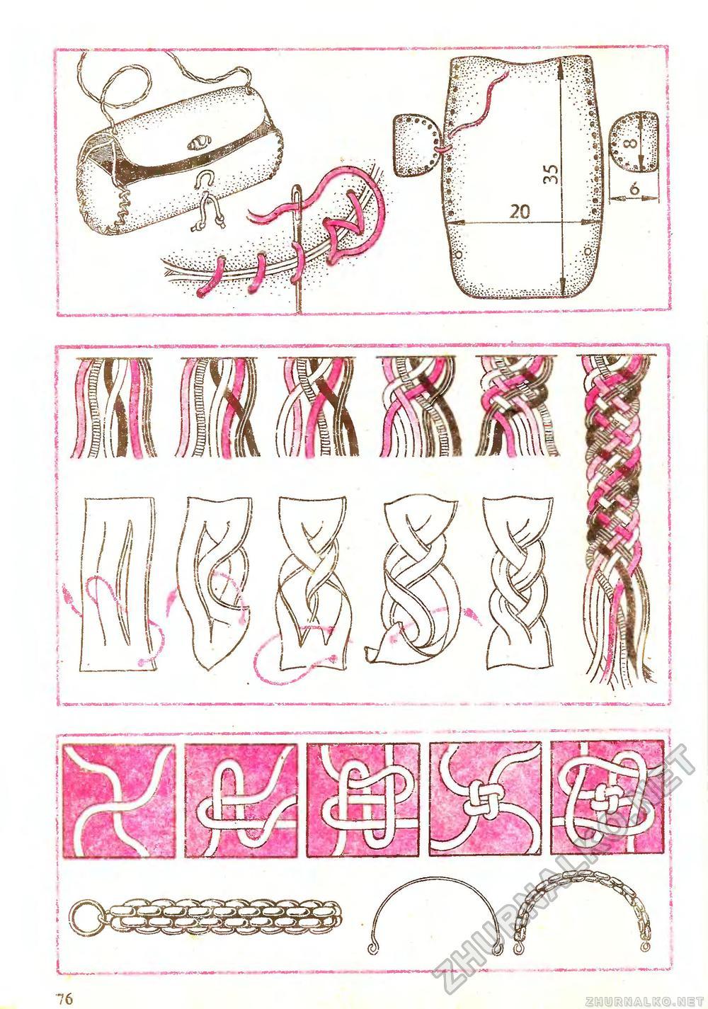 Пояс своими руками схемы плетения