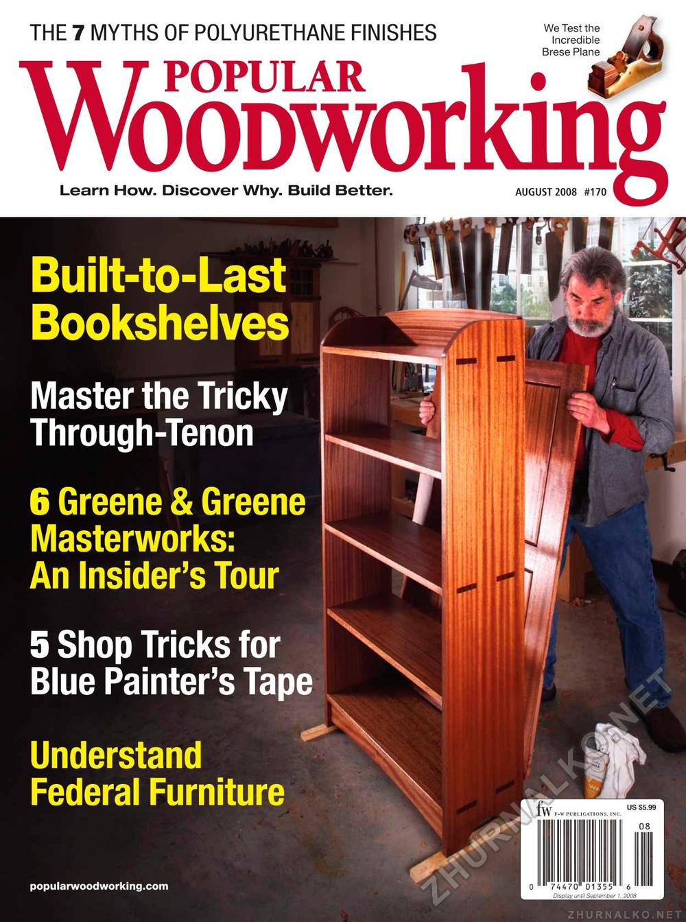 Popular Woodworking 2008-08 № 170, страница 1