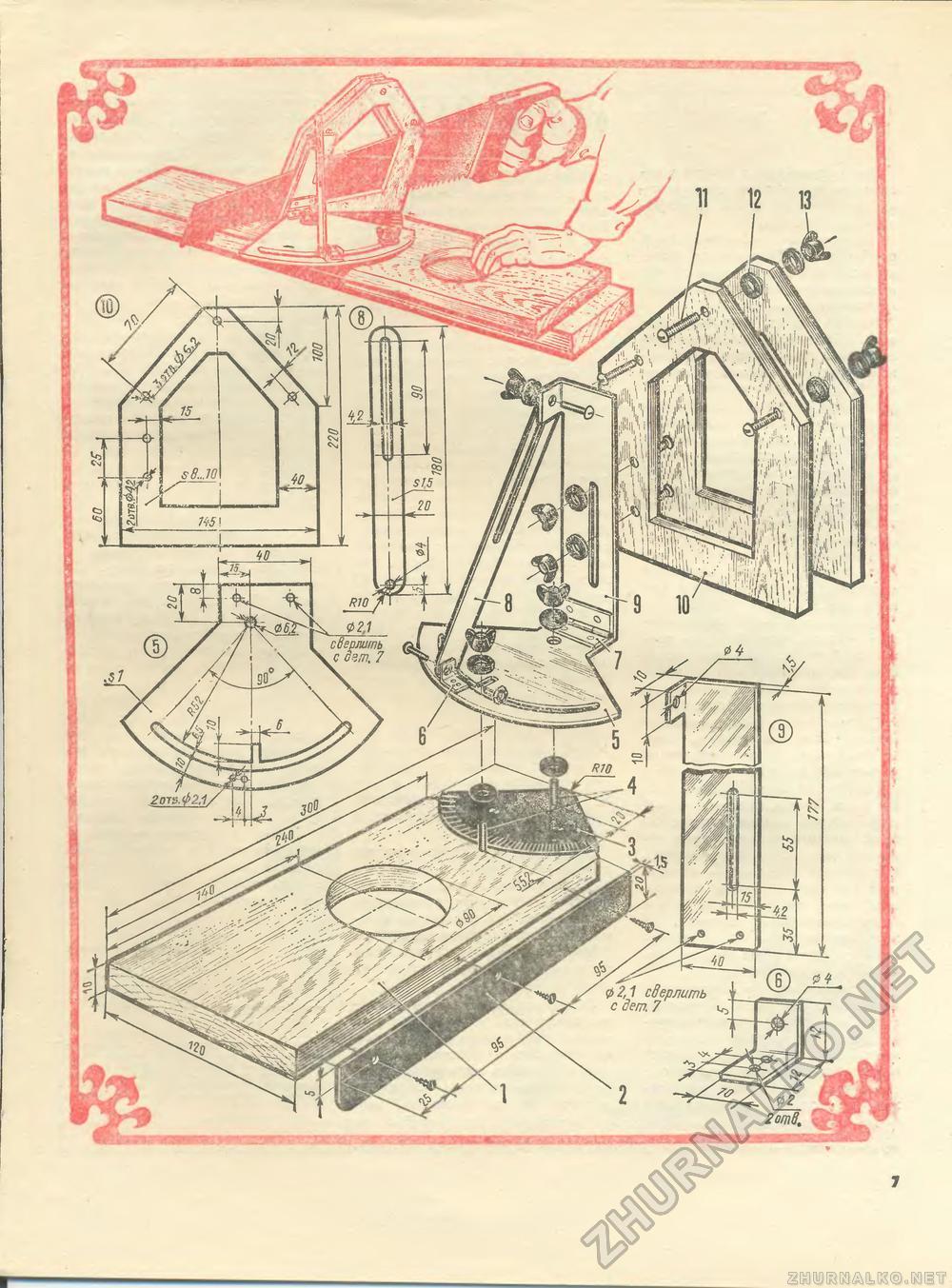 Ленточная пила своими руками : чертежи и советы по изготовлению 83