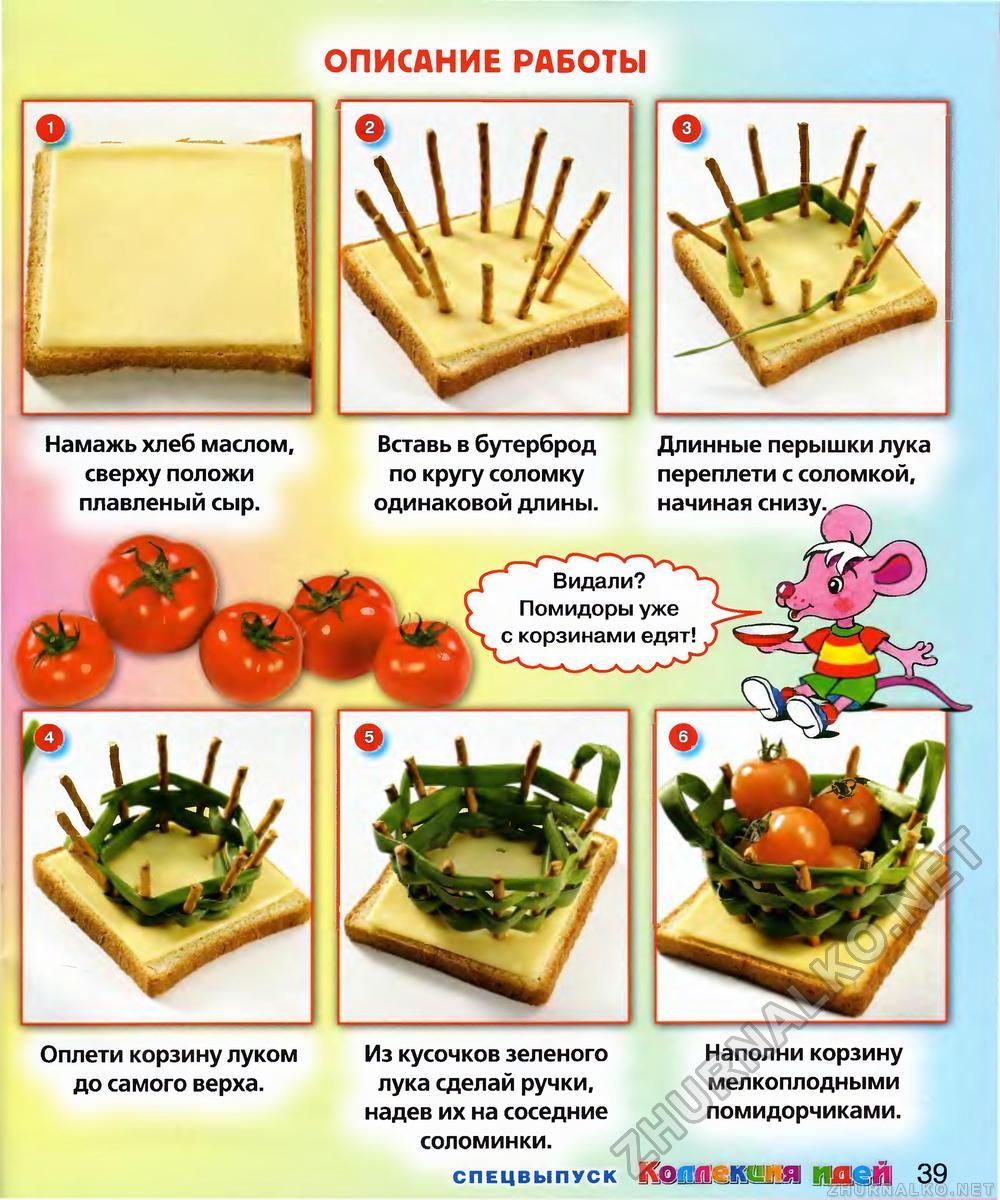 Рецепты и кулинария на Поварёнок. Ру