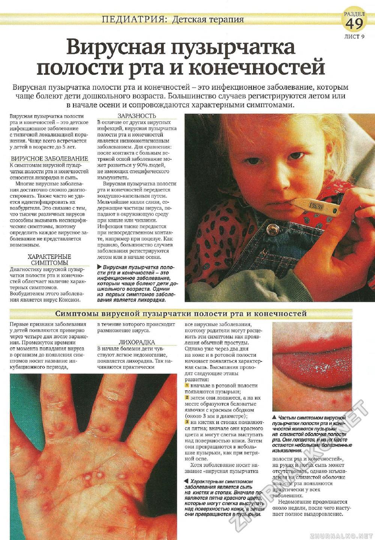 применение тыквенных семечек от паразитов