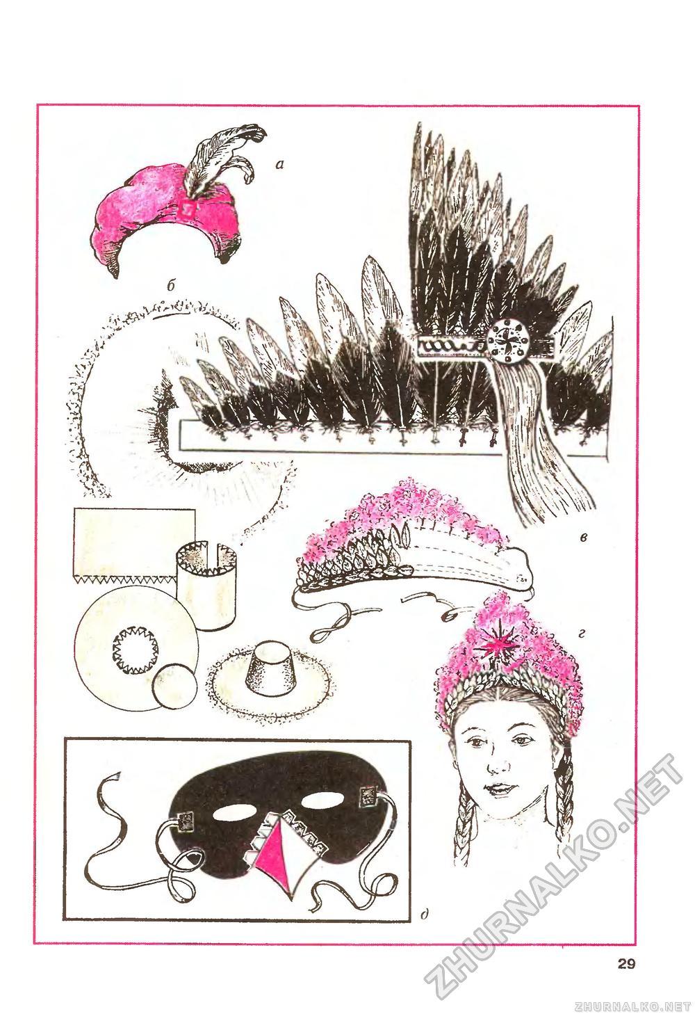 Как сделать шапку из бумаги - 5 схем и инструкция