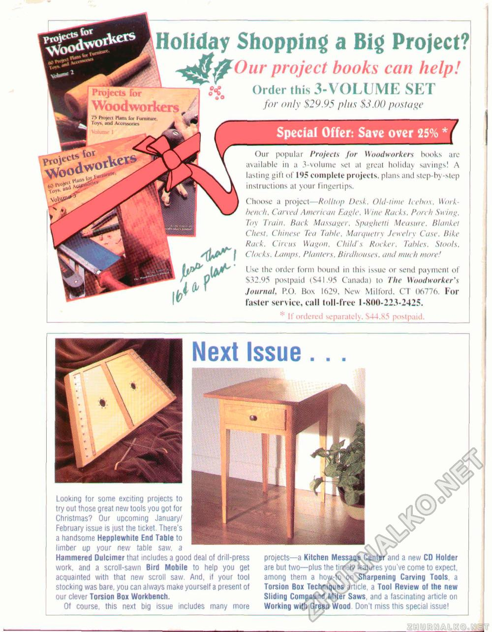 Holiday woodworking projects home slo-tech.us