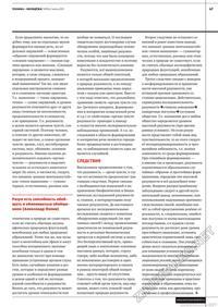 Ответы Mail Ru: Как узнать сколько весит сайт?