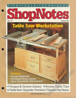 50 - Table Saw Workstation