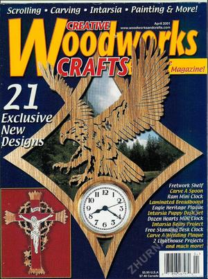 Creative Woodworks & crafts 2001-04