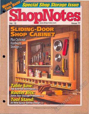77 - Sliding Door Shop Cabinet