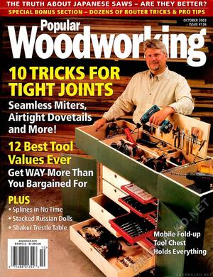 Popular Woodworking 2003-10 № 136