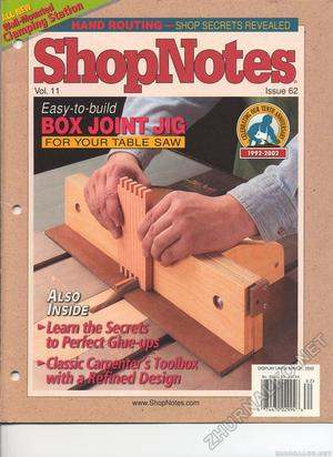 62 - Box Joint Jig