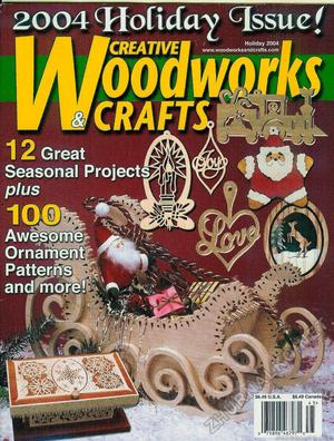 Creative Woodworks  & crafts-103-2004-Holiday