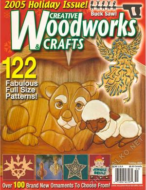 Creative Woodworks  & crafts-111-2005-Holiday
