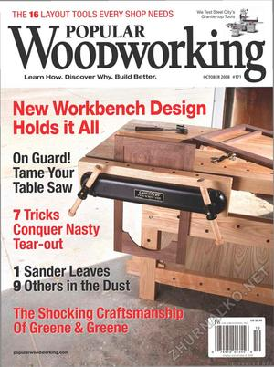 Popular Woodworking 2008-10 № 171